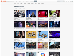 丰富多样化的页面模板