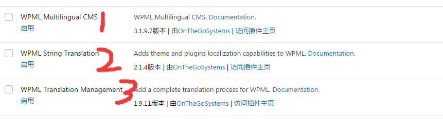 WordPress多语言翻译插件:wpml使用教程