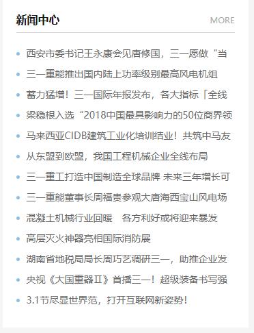 XSding企业主题更新优化记录