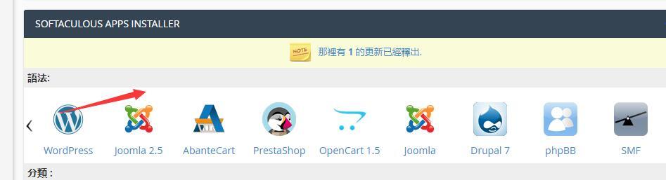 如何在Bluehost中国站后台安装wordpress