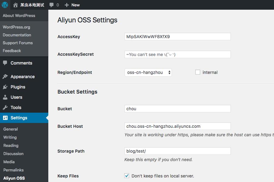 WordPress阿里云OSS远程附件支持插件 (Aliyun OSS For WordPress)