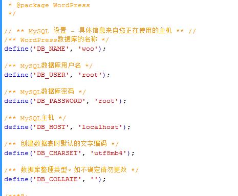 常见的wordpress数据库连接出错情况及解决方案