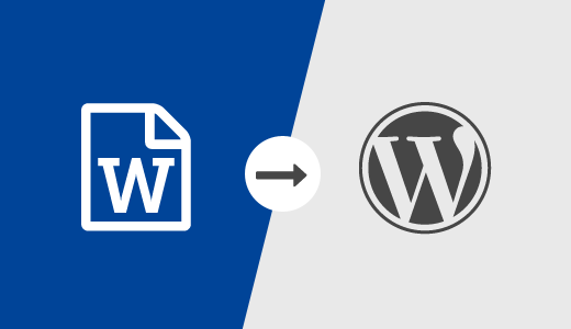 如何把word文档内容和图片直接导入到wordpress编辑器