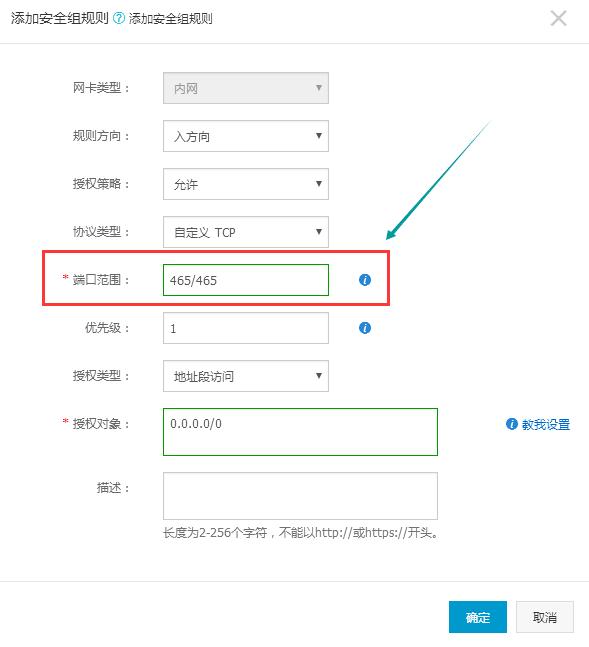 wordpress邮件提醒插件:WP SMTP插件