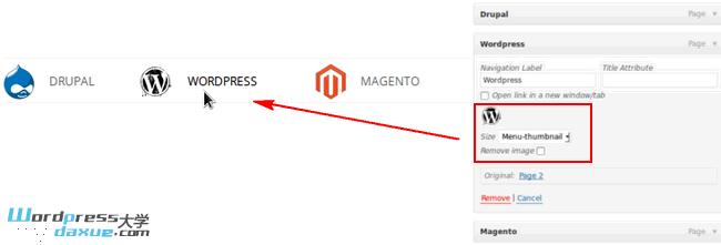 WordPress添加导航菜单图标插件:Menu Image