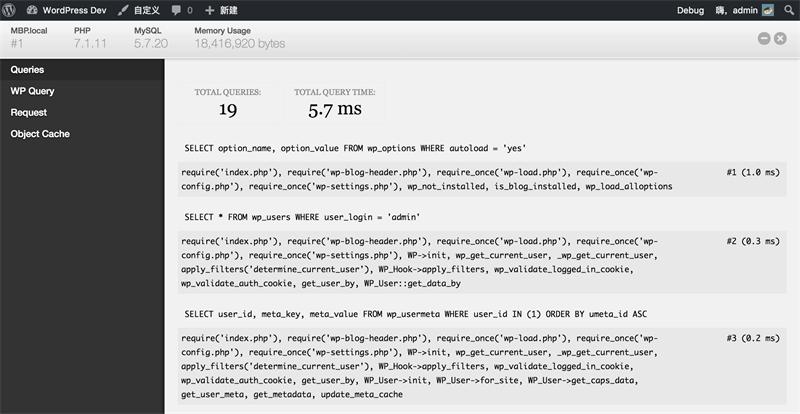 如何分析wordpress网站速度慢的原因