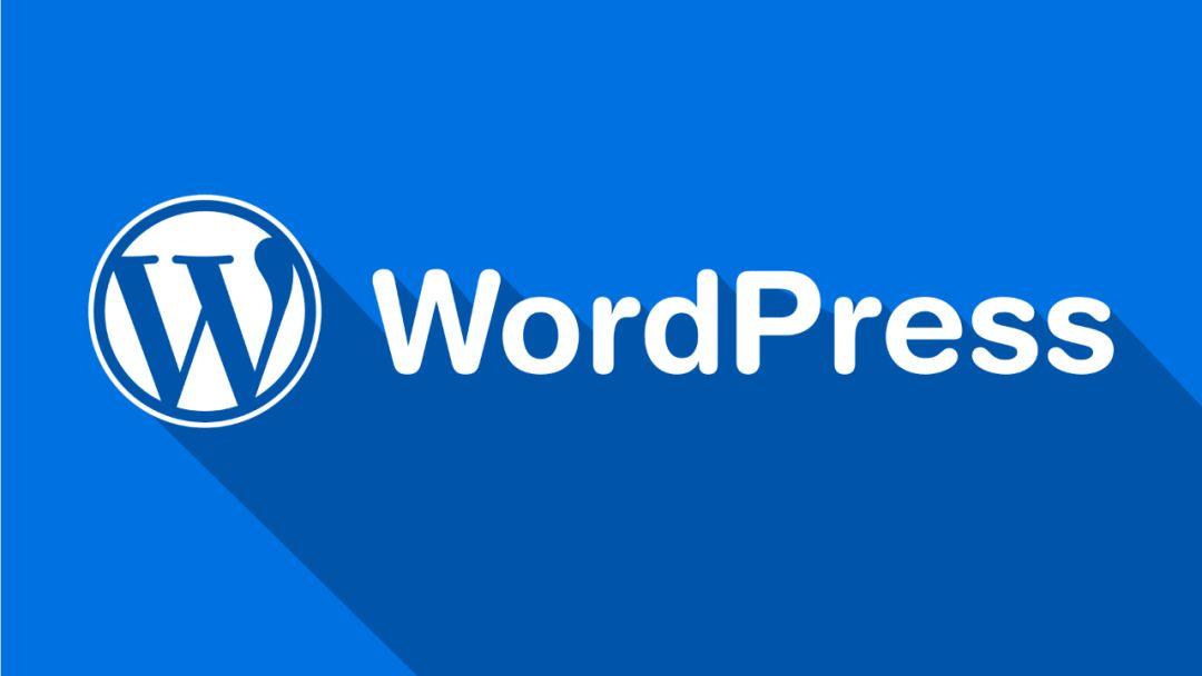 六年WordPress建站使用经验和注意事项