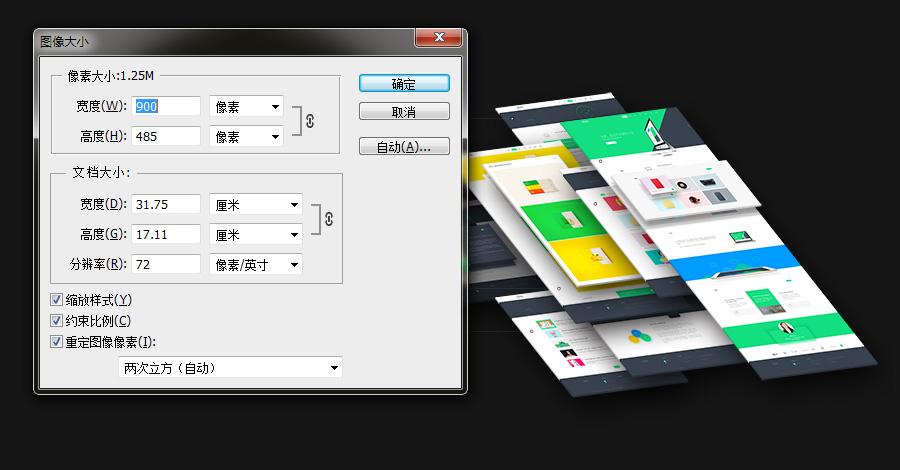 wordpress企业网站打开速度慢解决方法—图片压缩