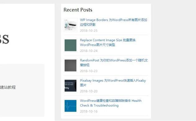 WordPress近期文章小工具插件 Recent Posts Widget Extended