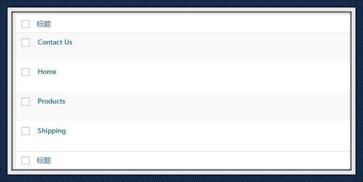 wordpress主题如何创建网站导航栏