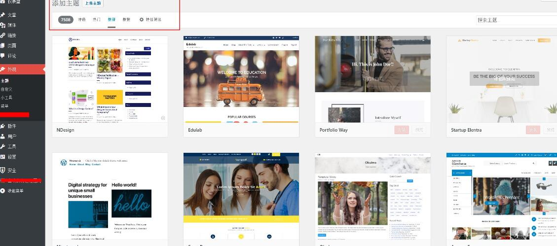 WordPress建站如何挑选自己满意的网站主题