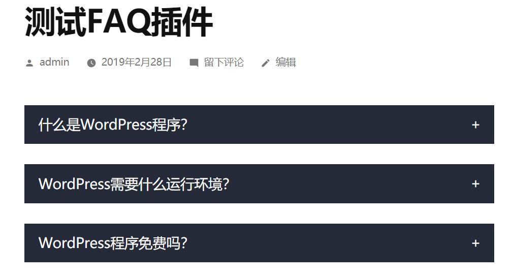WordPress文档FAQ插件:FAQ Block