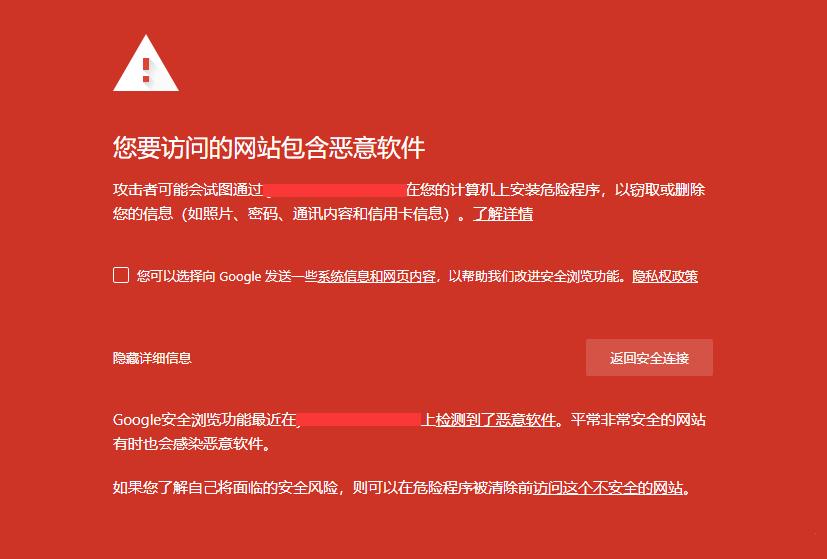 wordpress网站被黑后的抢救黄金时间